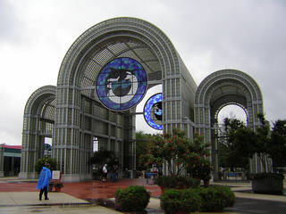 Die Haupteingang vom SeaWorld San Antonio © hagerman